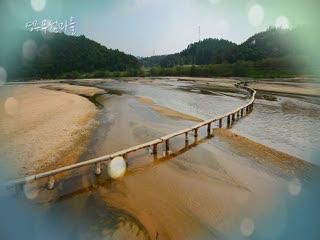 영주무섬마을홍보영상(4분40초)