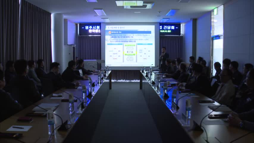 베어링 관련 기관과 함께하는 국가산업단지 성공을 위한 간부회의